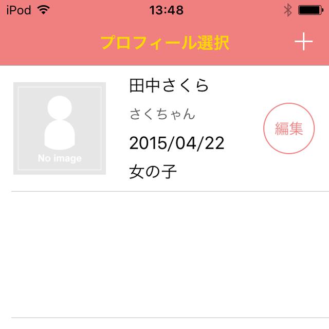 manual_14