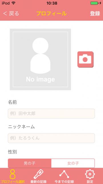 manual_2_1