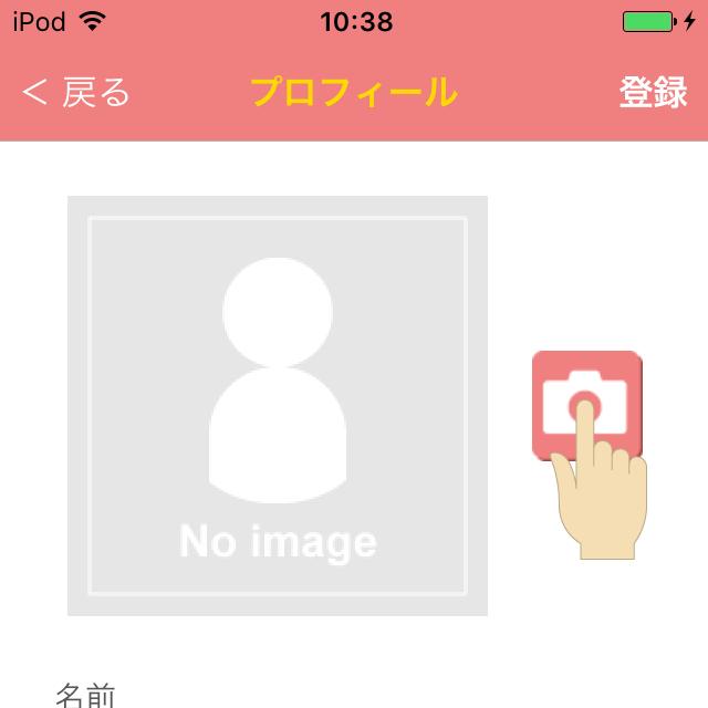 manual_3