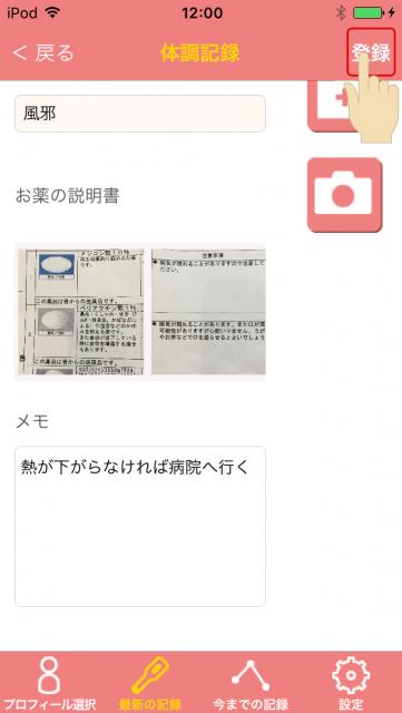 manual_36