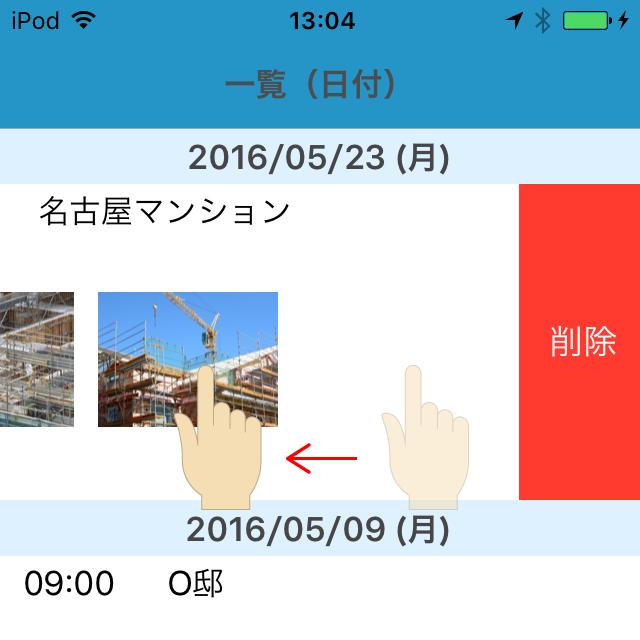 manual_16