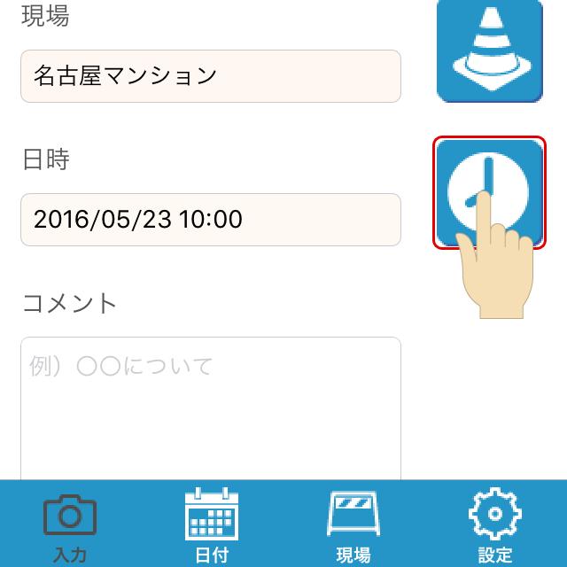 manual_8_2