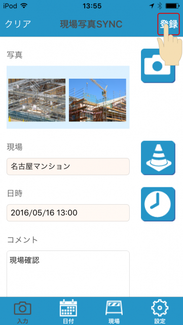 manual_9