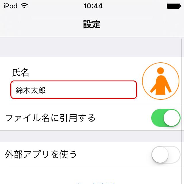 manual_17