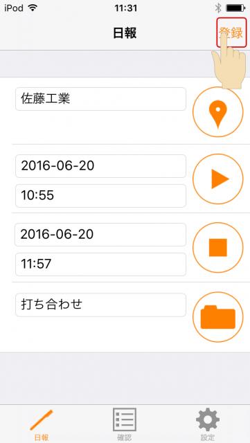manual_8