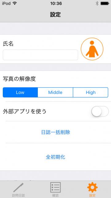 visitdaiary_manual1