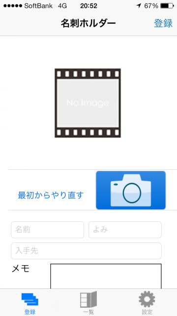 IMG_5058