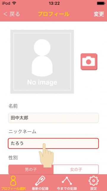 manual_10