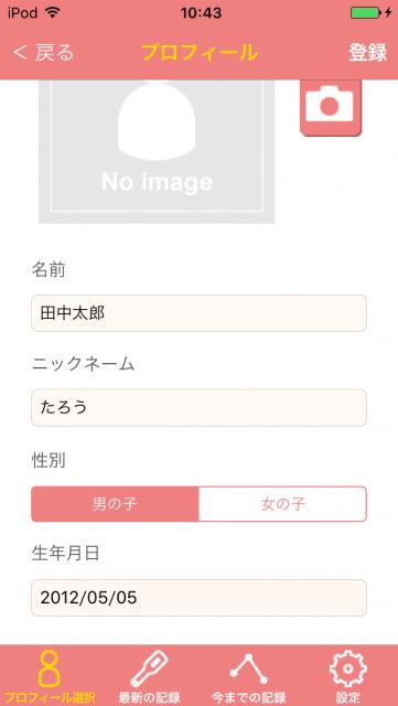 manual_4