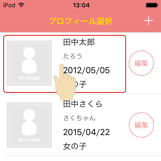 manual_7