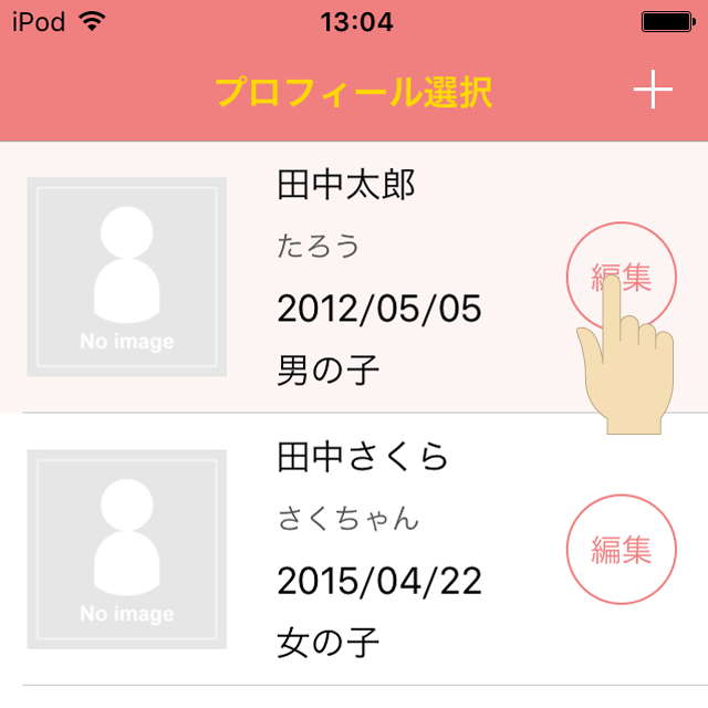 manual_9_1