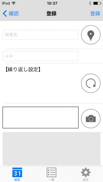 IMG_02