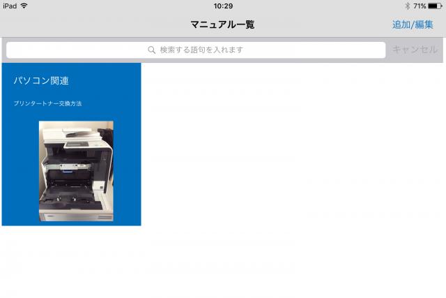 manualpro_manual7