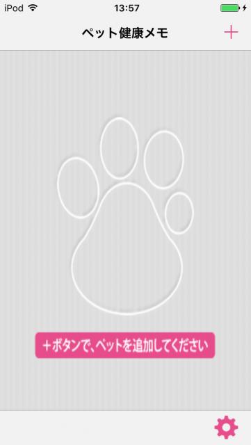 pet_manual_13