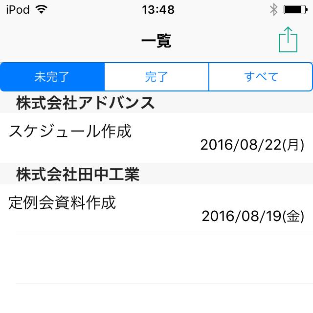 remainingwork_manual19