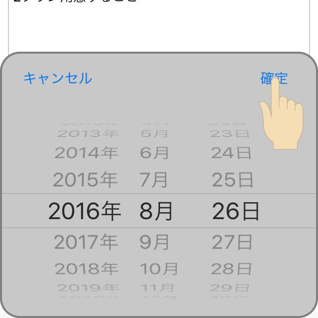 remainingwork_manual7